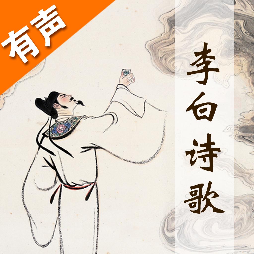 winky诗山鬼 简谱琵琶-历史题材的大型琵琶曲,它是中国十大古曲之一.关于乐曲的创作年代